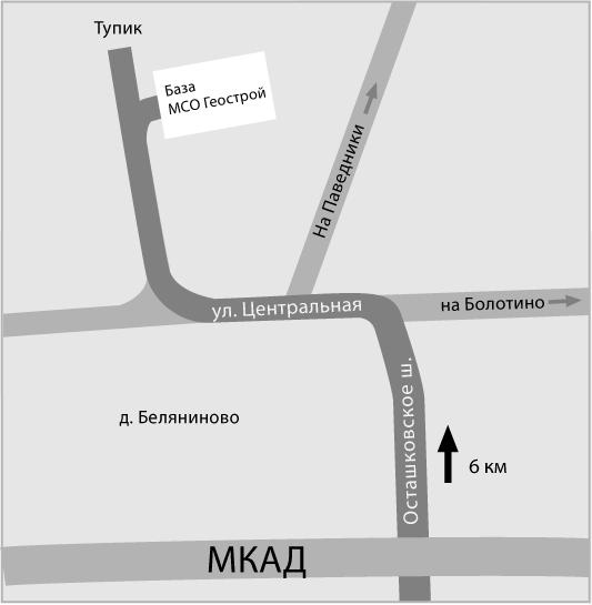 Карта проезда на производственную базу МСО Геострой